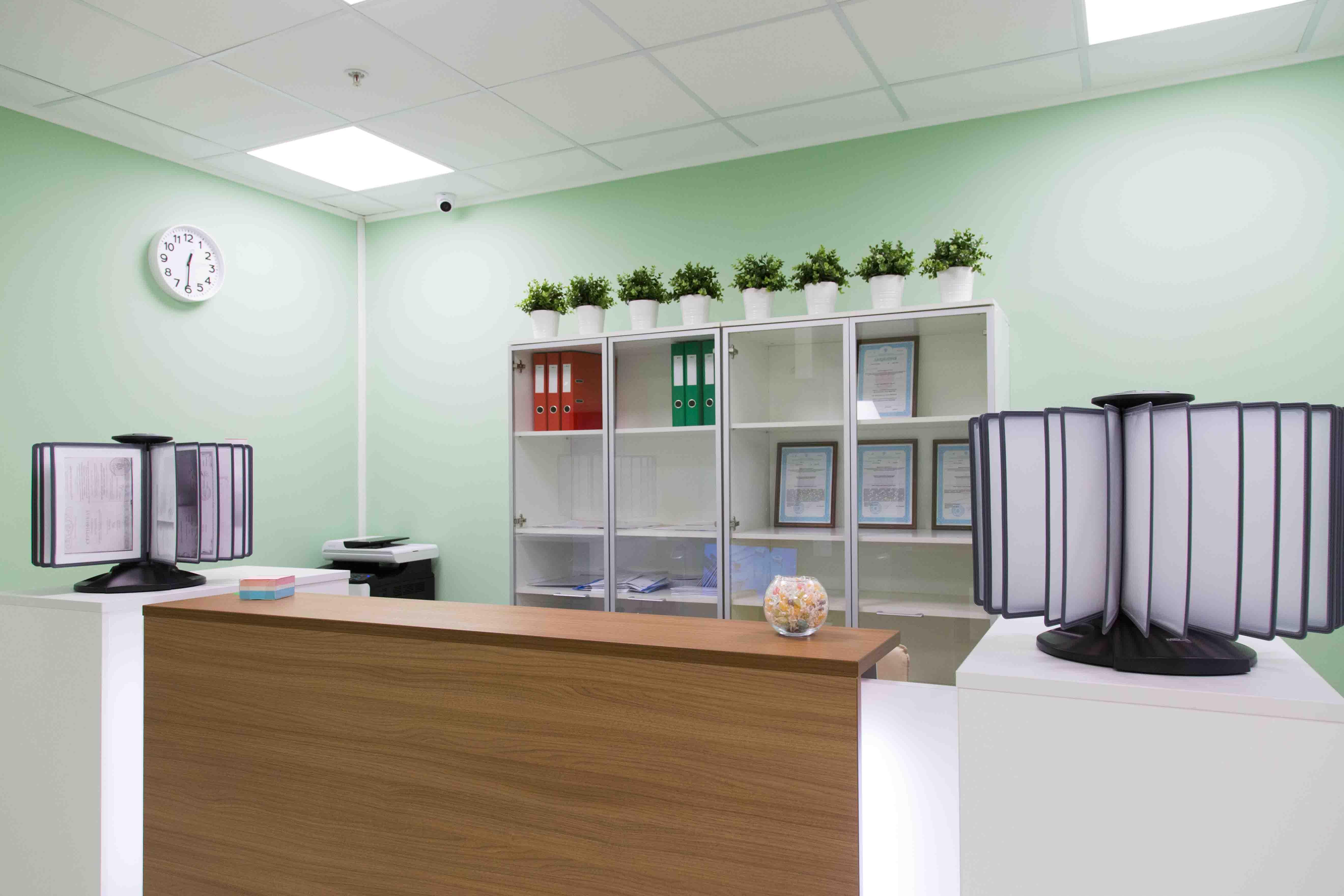 Наша клиника - Медицинский форум